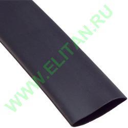 VERSAFIT-1/2-KT1-REFILL ���� 1