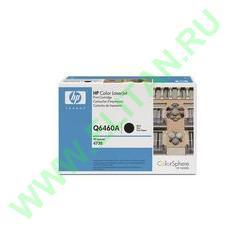 Q6460A фото 1