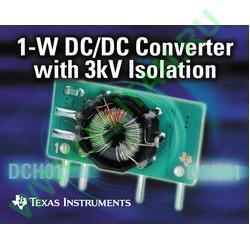 DCH010505DN7 ���� 2