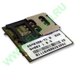 GSM0308-71 ���� 1