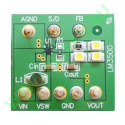 LM3500TL-16EV ���� 3