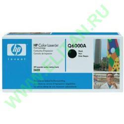 Q6000A фото 3