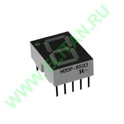 HDSP-5503-GH000 фото 1
